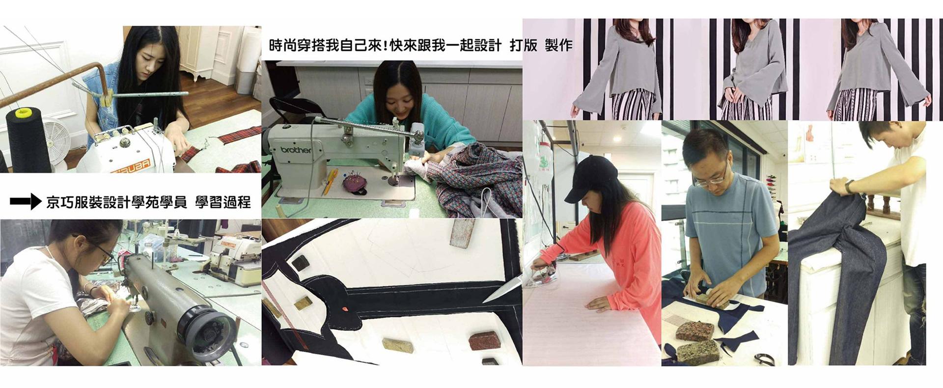 學員學習過程