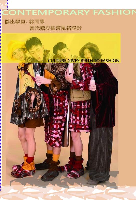 大專畢業展服裝設計作品-街頭系列-工作區域3-3