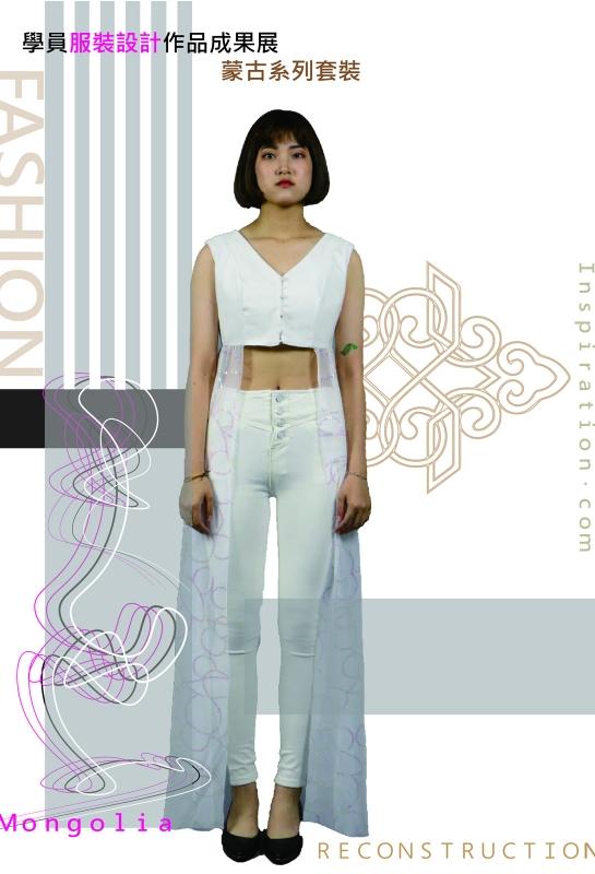 大專畢業展服裝設計作品-蒙古系列-工作區域4-1