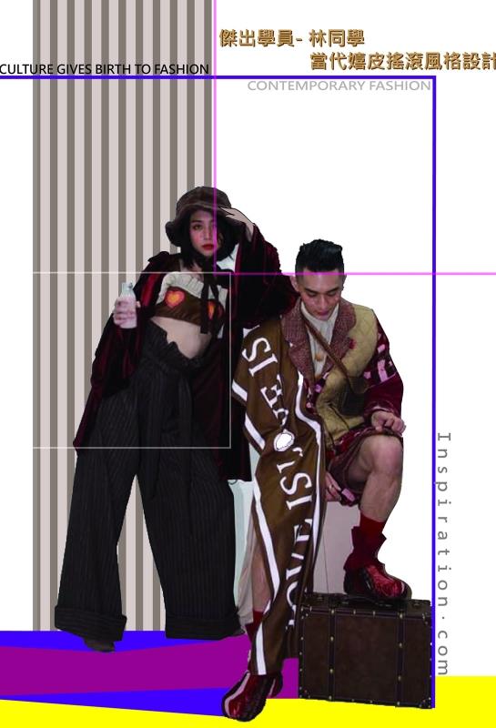 大專畢業展服裝設計作品-街頭系列-工作區域3-1